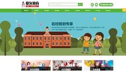 南京爱久教育
