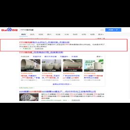 志泰环保装备公司