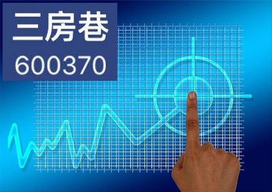 江苏三房巷实业股份有限公司 关于调整重大资产重组募集配套资金方案的公告