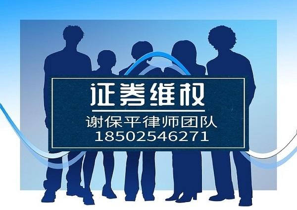 谢保平律师团队-谢宝平律师团队
