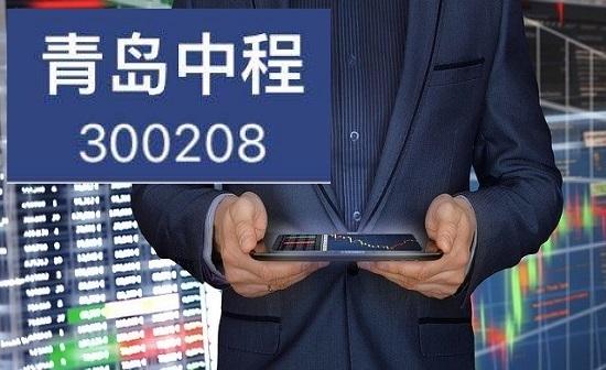 300208索賠案,南京謝保平律師團隊提示索賠時效剩4個月