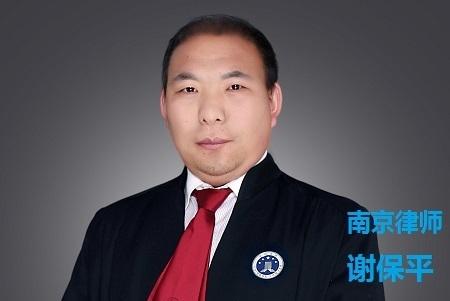 """三房巷主營業務變更,南京謝保平律師:股民維權進入""""倒計時"""""""