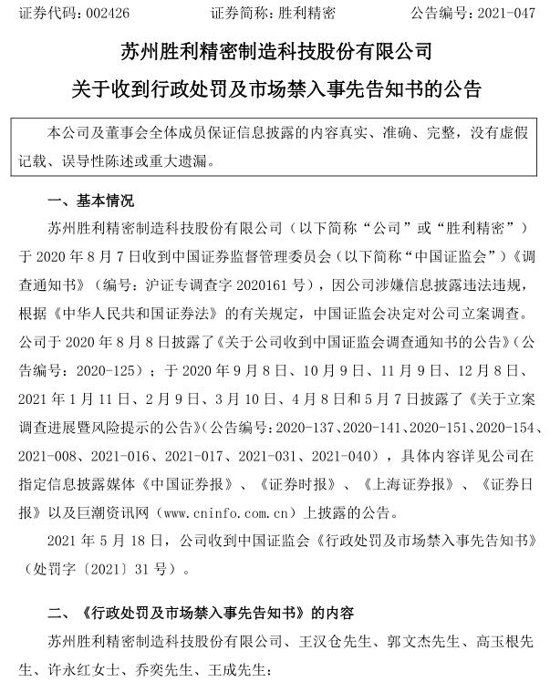 sT勝利立案多長時間處理結案?南京謝保平律師團隊索賠征集中