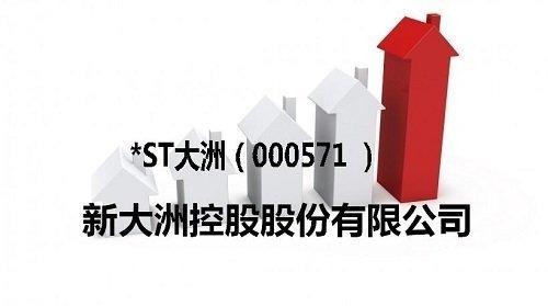 000571怎么索賠?又有一批股民通過謝保平律師向法院立案