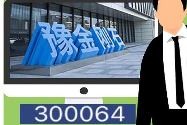 300064_豫金剛石