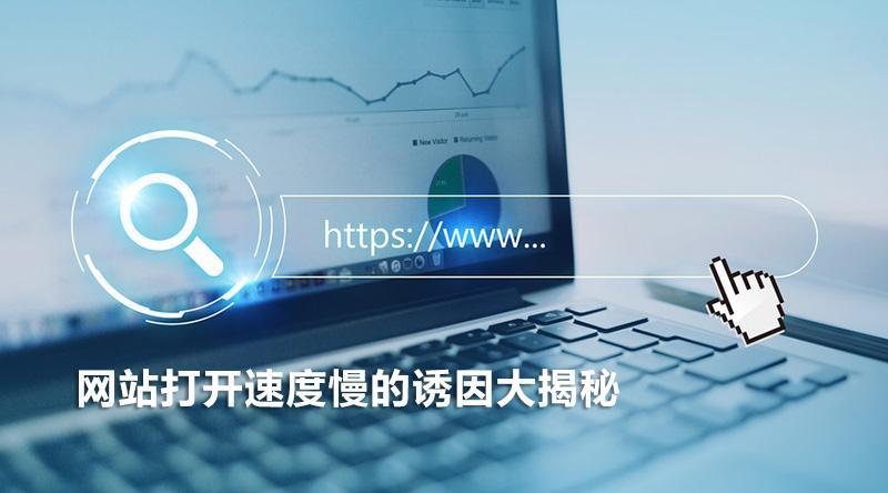 SEO技巧:企业网站提高网站速度的四个技巧