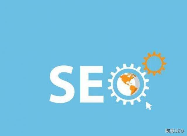 网站SEO优化的那些事项,具体的三个方面,你了解吗?