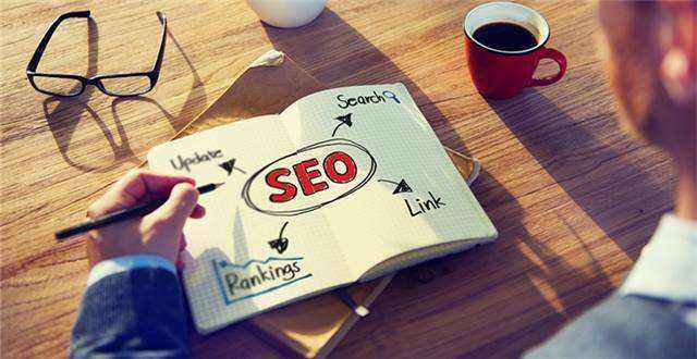 seo网络推广是干嘛的