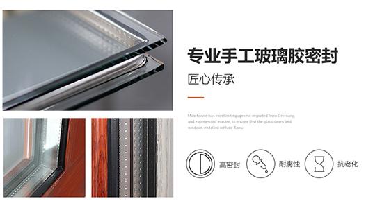 深圳门窗定制选用优质中空隔音钢化玻璃、密封好、耐腐蚀、抗老化
