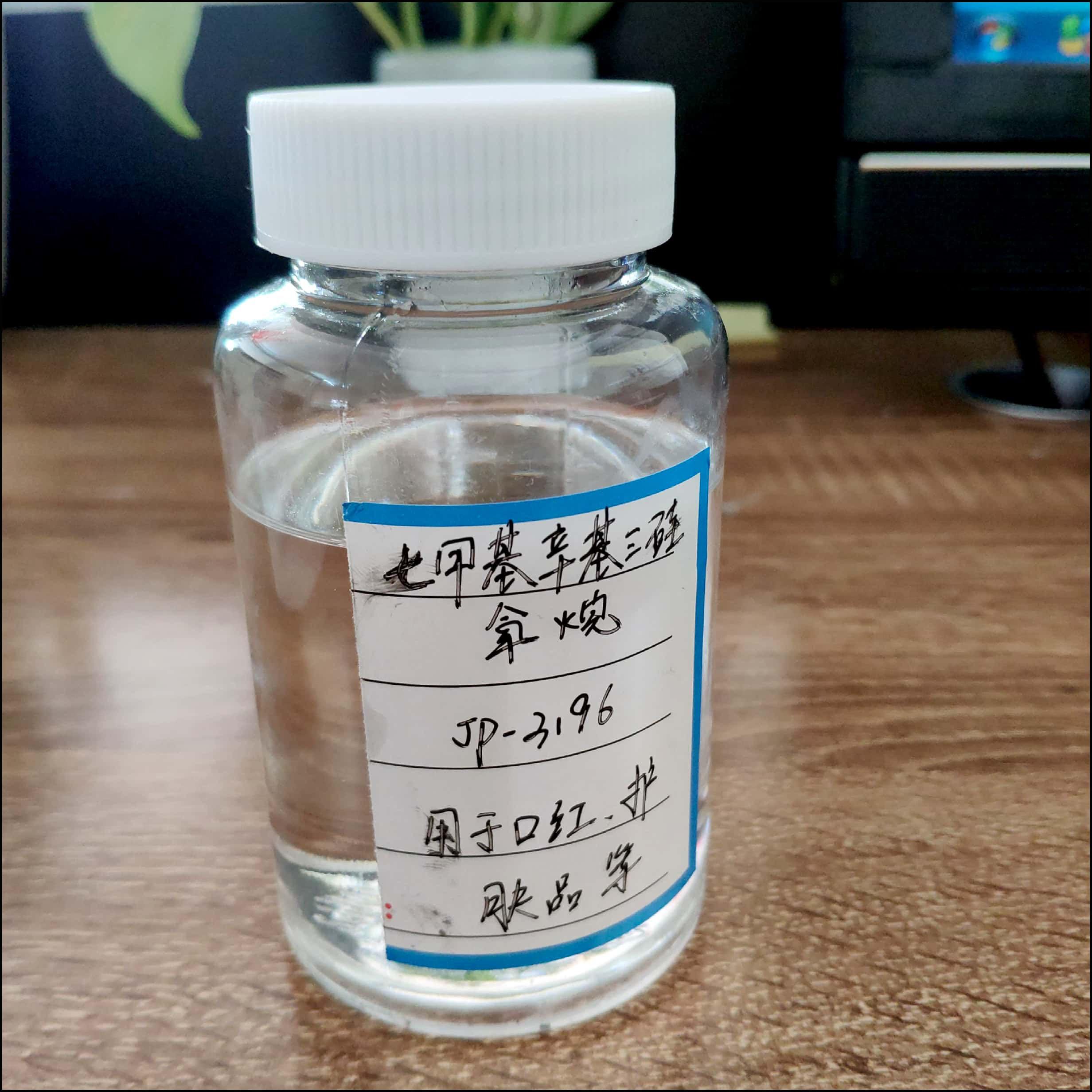 七甲基辛基三硅氧烷