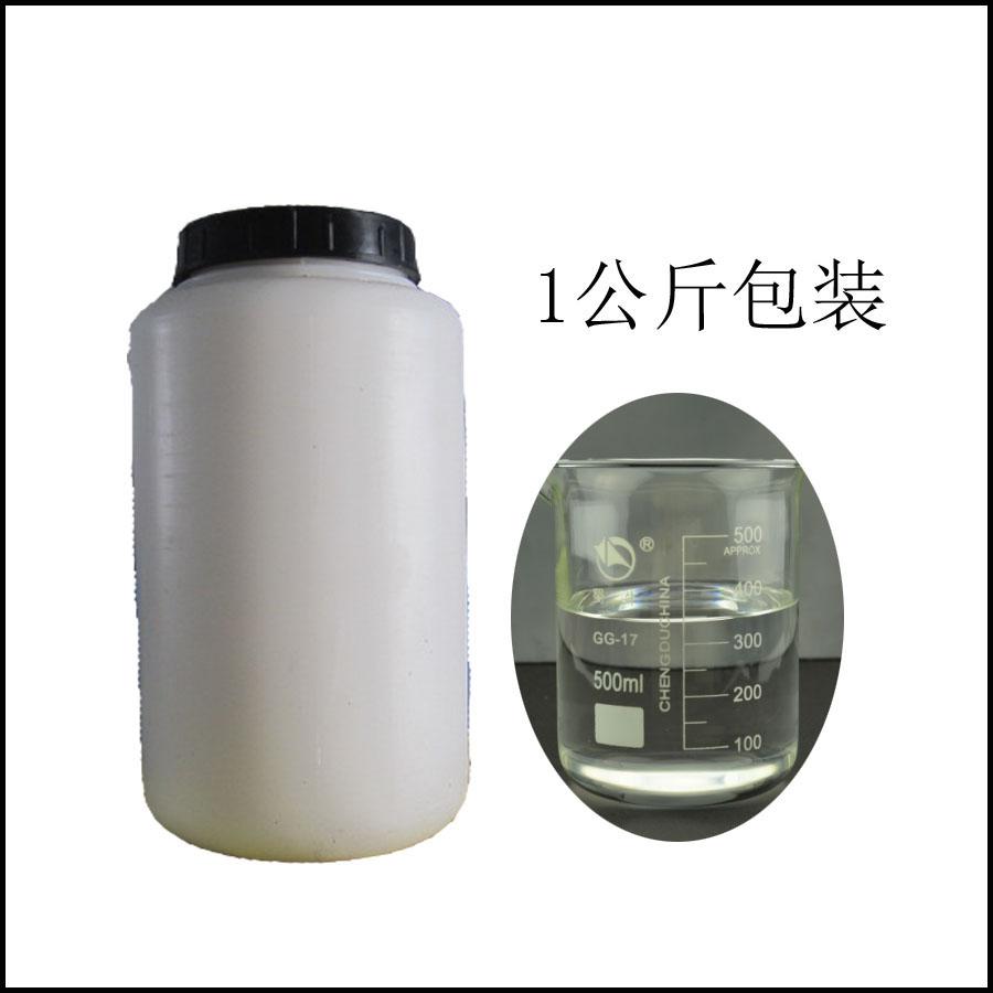 羟基封端聚硅氧烷