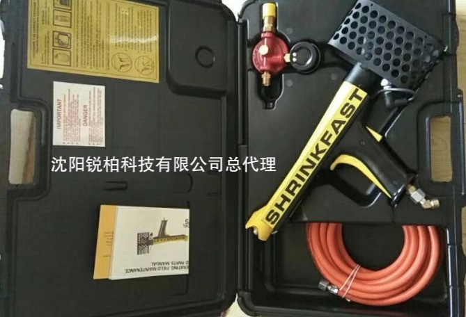 S998熱收縮瓦斯槍箱裝圖片2