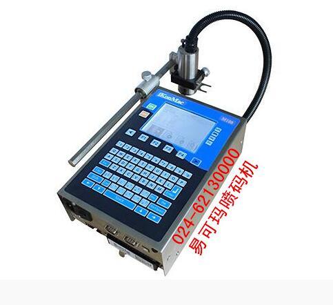 易可瑪噴碼機M100