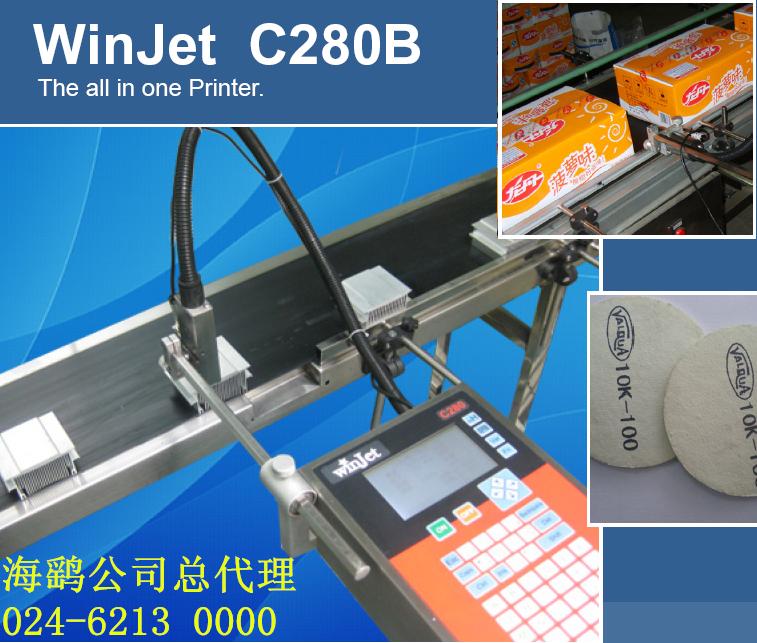 高解析噴碼機winJet C280B
