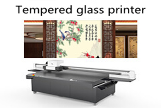 Frosted Glass Printer