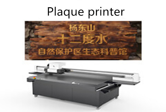 Plaque printer