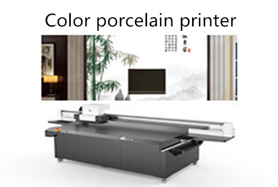Color porcelain printer