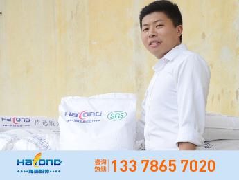 海扬品牌粒径≤24um白云母粉 HY-PM3
