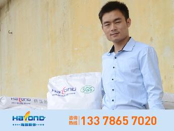 海扬品牌粒径70±2um白云母粉 HY-PM2