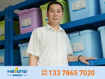 海扬HY-A20硫酸钡粉 D97粒径≤6.5um