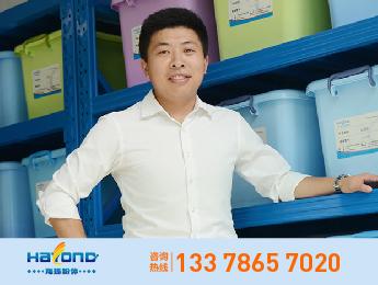 海扬HY-A10硫酸钡粉 D97粒径≤6.5um
