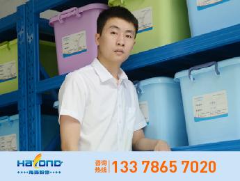 海扬HY-A20硫酸钡粉 D50粒径≤2.5um