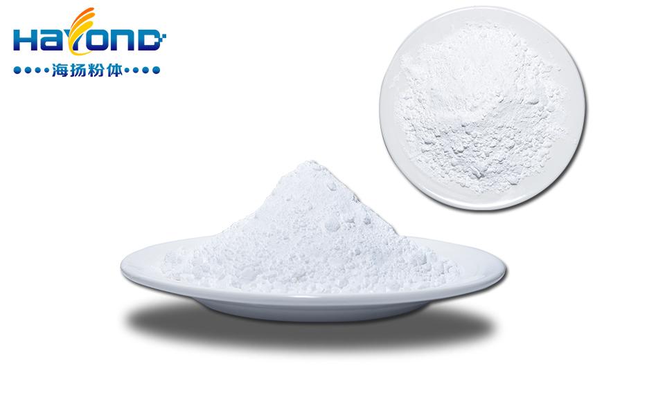 海扬HY-A03硫酸钡粉 D97粒径≤23um