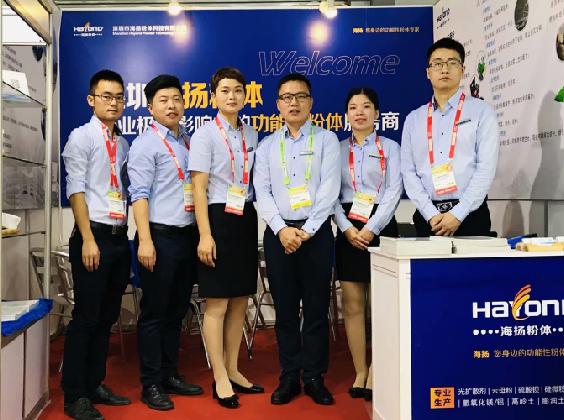 海扬HY-801A高岭土