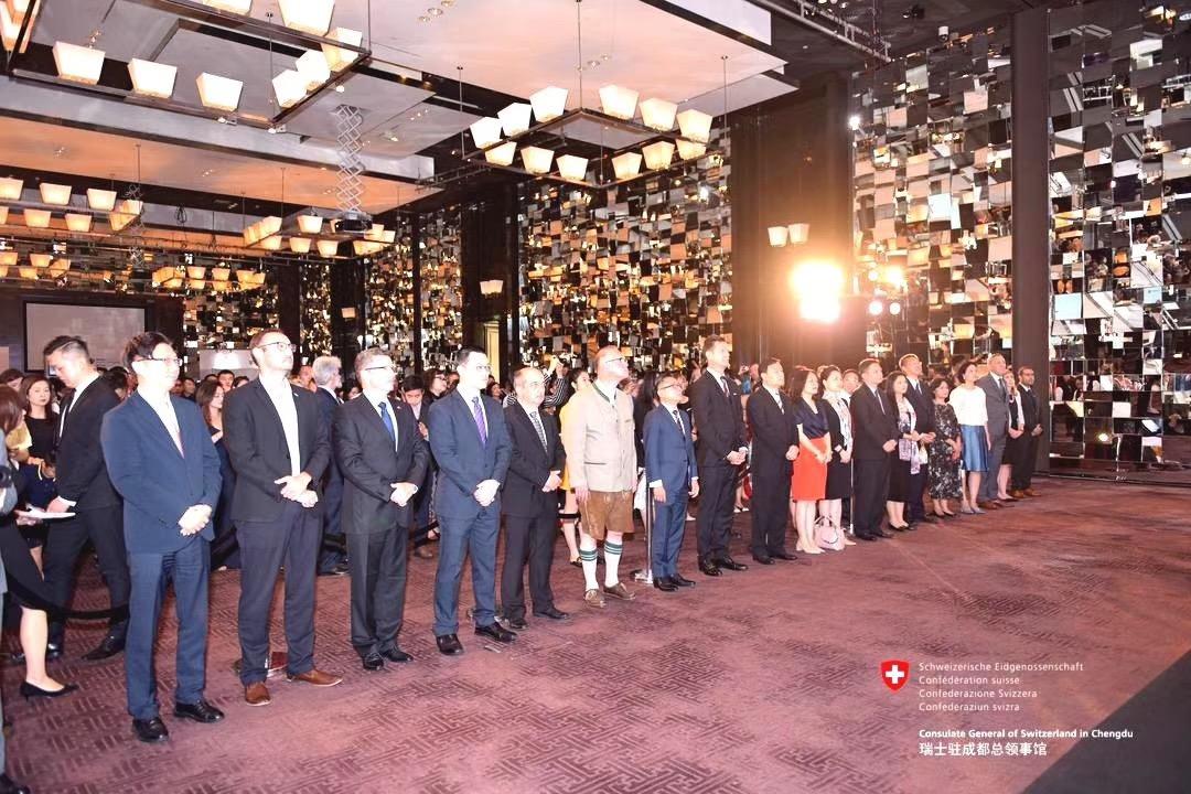 瑞士国庆日庆典在蓉举行