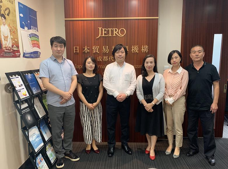 联合会拜访日本贸易振兴机构
