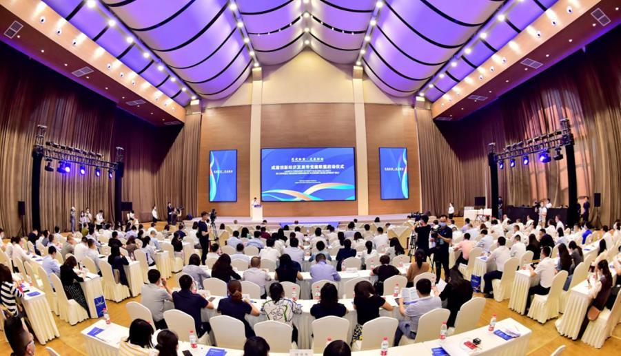 成眉创新经济发展带党建联盟正式启动