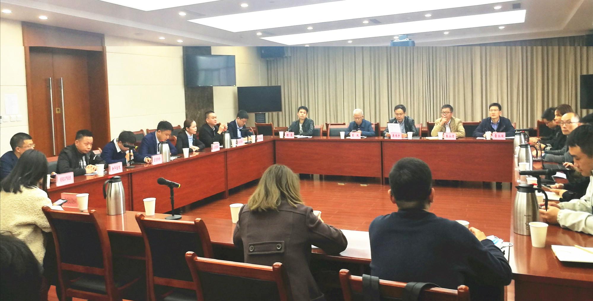 简讯|SCOREA参加民营企业公平竞争市场环境座谈会