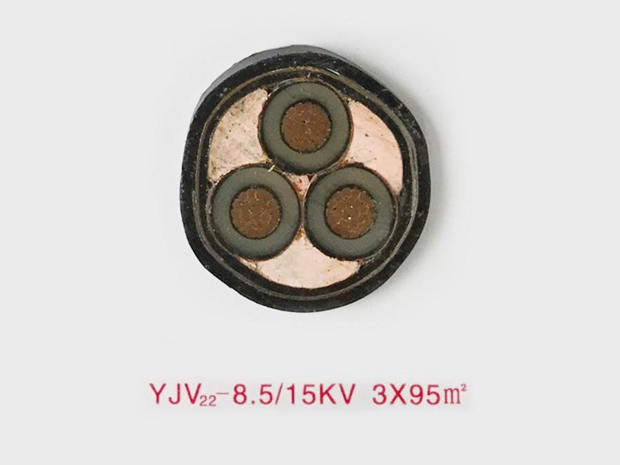 YJV-8.5/15KV  3*95M²