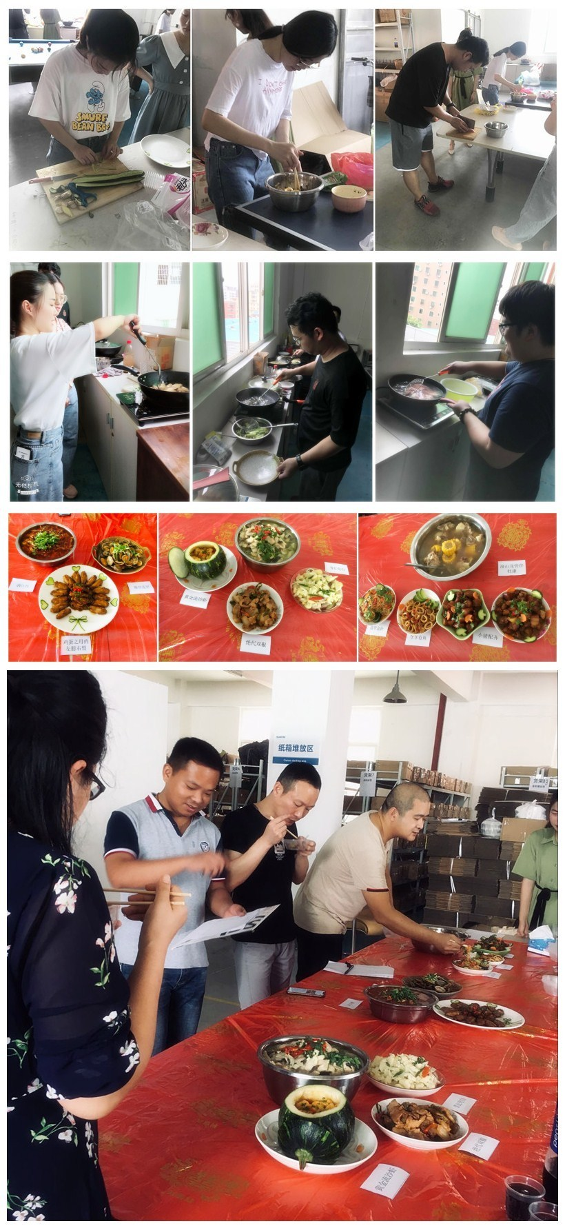 Company Cooking Competition