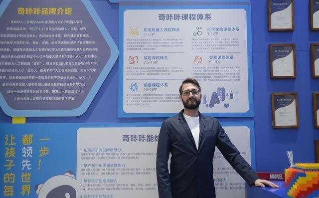 奇咔咔乐高机器人课程体系-系统