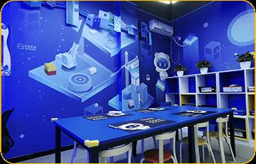 奇咔咔乐高机器人编程学校-教室展示2