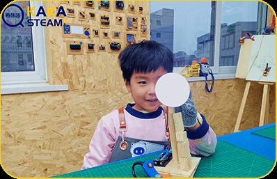 奇咔咔科学实验教育课堂展示