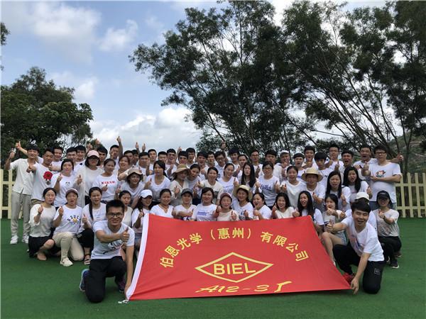 深圳七娘山农家乐