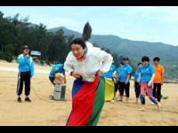 企业公司团建沙滩运动会项目推荐—袋鼠跳
