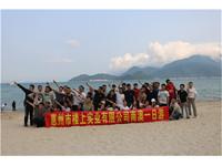 休闲游玩+沙滩团建+深圳大鹏农家乐一日游推荐方案