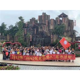 东莞松湖生态园—东莞农家乐团建一日游攻略
