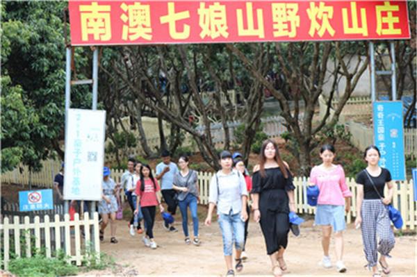 深圳南澳农家乐