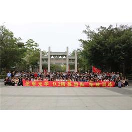 惠州两日游攻略—巽寮湾捕鱼+双月湾海龟岛经典线路行程方案