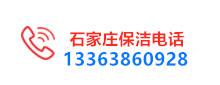 1544701689796896_正本