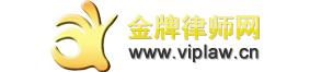 上海涉外离婚律师