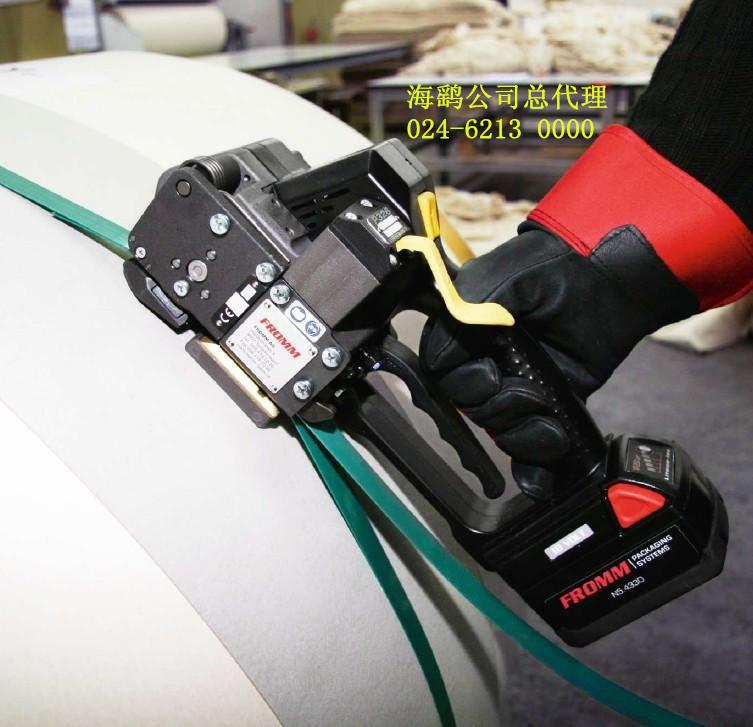 意大利原裝進口電動塑鋼帶打包機FROMM P328打包樣品1