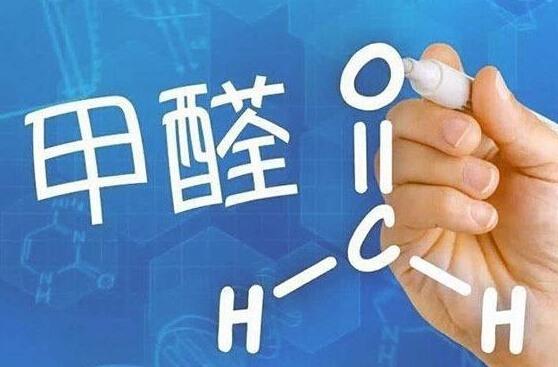 甲醛通过什么方式危害人体健康?