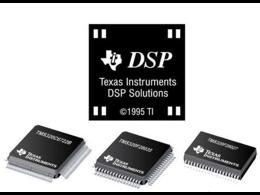 DSP是什么?(数字信号处理)