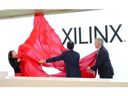 "Xilinx北京隆重进驻新址新十年""芯""征程全面启航"