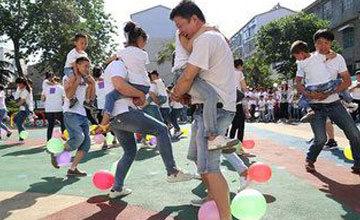 亲子游戏-踩气球